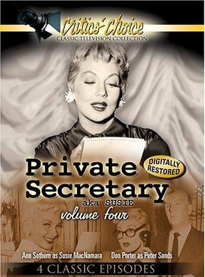 Poster of Private Secretary