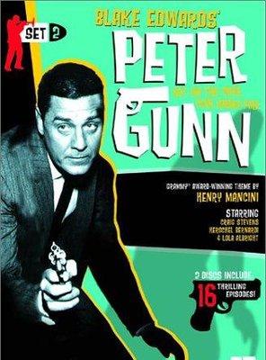 Poster of Peter Gunn