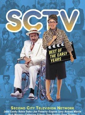 Poster of SCTV