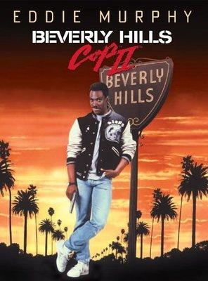 Poster of Beverly Hills Cop II