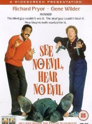 Poster of See No Evil, Hear No Evil