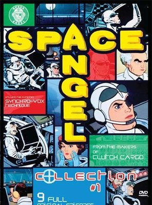 Poster of Space Angel