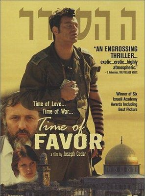 Poster of Time of Favor