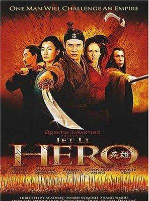 Poster of Hero