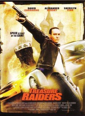 Poster of Treasure Raiders
