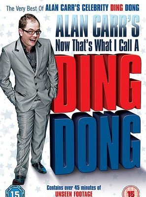 Poster of Celebrity Ding Dong