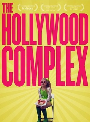 Poster of The Hollywood Complex