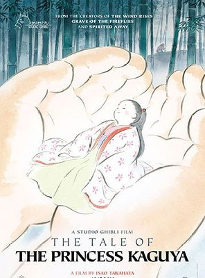 Poster of The Tale of the Princess Kaguya