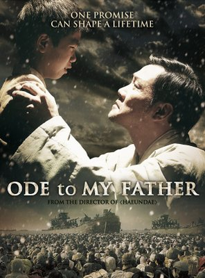 Poster of Ode to My Father